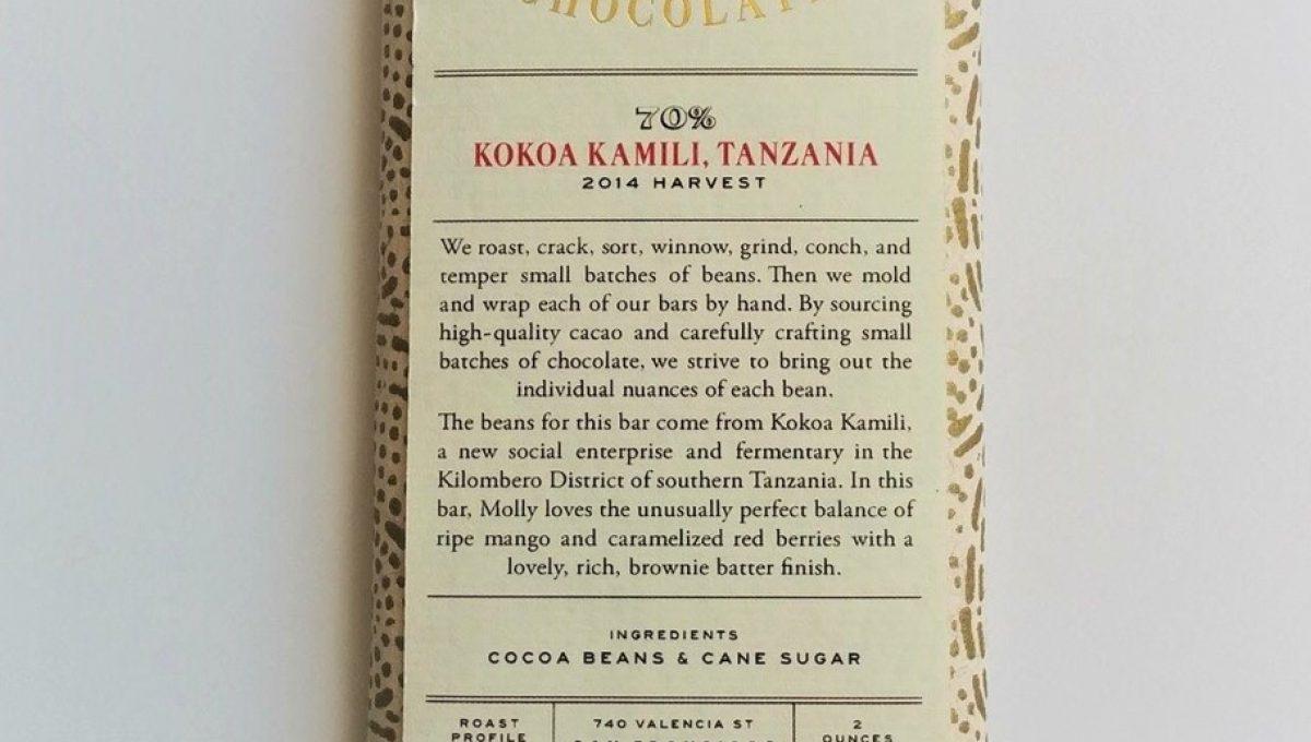 Chocolat Noir Dandelion - TANZANIE 70%