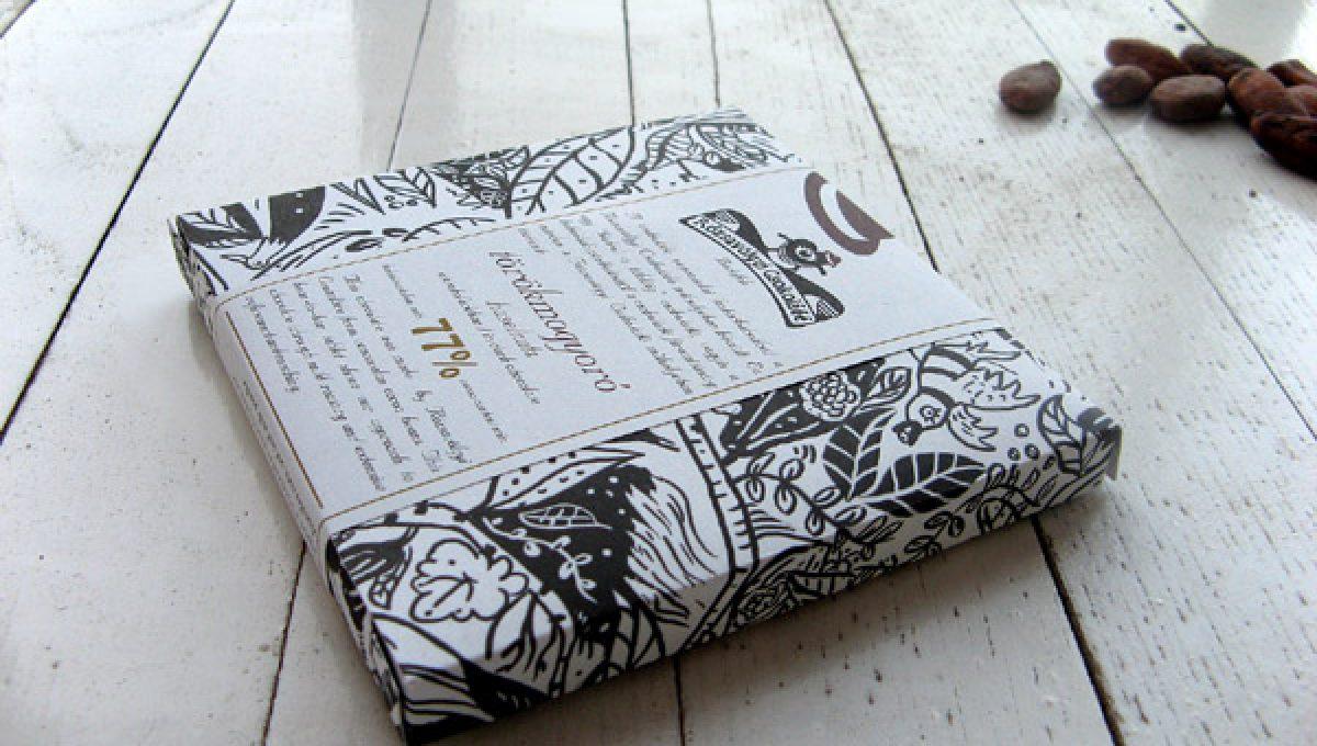 Chocolat Noir Rózsavölgyi - Noisette 73%